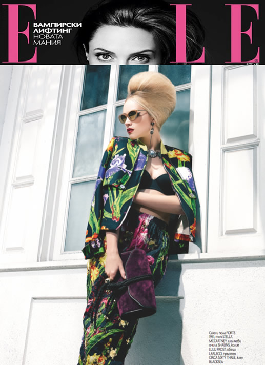 Elle Bulgaria - June 2014